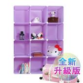 《舞動創意》進化版濃情馬卡龍系列-百變12格收納櫃-43片_三色可選(紫色)