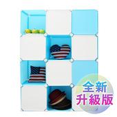 《舞動創意》進化版濃情馬卡龍系列-百變12格12門收納櫃-55片_三色可選(藍色)