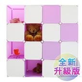 《舞動創意》進化版濃情馬卡龍系列-百變16格16門收納櫃-72片_三色可選(紫色)