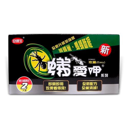 安德生 蟻愛呷攻巢2入(10公克*2包)