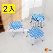 《BuyJM》戶外休閒可堆疊板帶椅凳2入(藍色)
