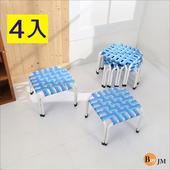 《BuyJM》戶外休閒可堆疊板帶椅凳4入(藍色)
