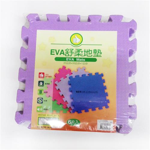FP EVA彩色舒柔墊 6片入-多色任選(紫色)