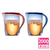 《My Water》智慧型冷水壺2000ml(買1送1)(紅+藍)