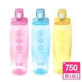 《My Water》好友彈扣水壺750ml(買1送1)(粉+藍)