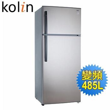 KOLIN歌林 485L雙門風扇式變頻電冰箱KR-248V01-ST(含拆箱定位)★送晶工12吋風扇