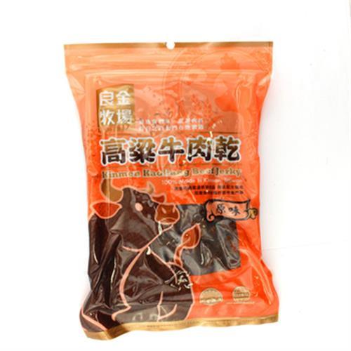 良金牧場 高梁牛肉乾-原味(180g±3%)