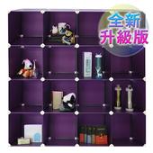 《舞動創意》全新進化版繽紛玩彩限定版-百變16格收納櫃 -56片_五色任選(紫色)