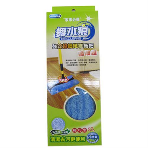 舞水痕強效超纖拖把補充包((CO415-1) 2片/盒)