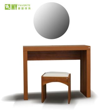 ★結帳現折★最愛傢俱 塞普路斯妝台含椅(巴西梨木色)
