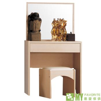 最愛傢俱 簡愛小妝台(含椅)(白橡)