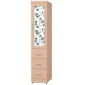 《時尚屋》亞泰1.3尺抽屜衣櫥(白橡色)