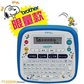 兄弟 brother PT-D200SN 原廠Snoopy創意自黏標籤機