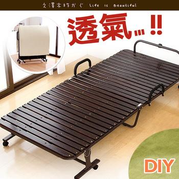 久澤木柞 暢銷款【UHO】DIY 新輕量收納折疊床(咖啡)