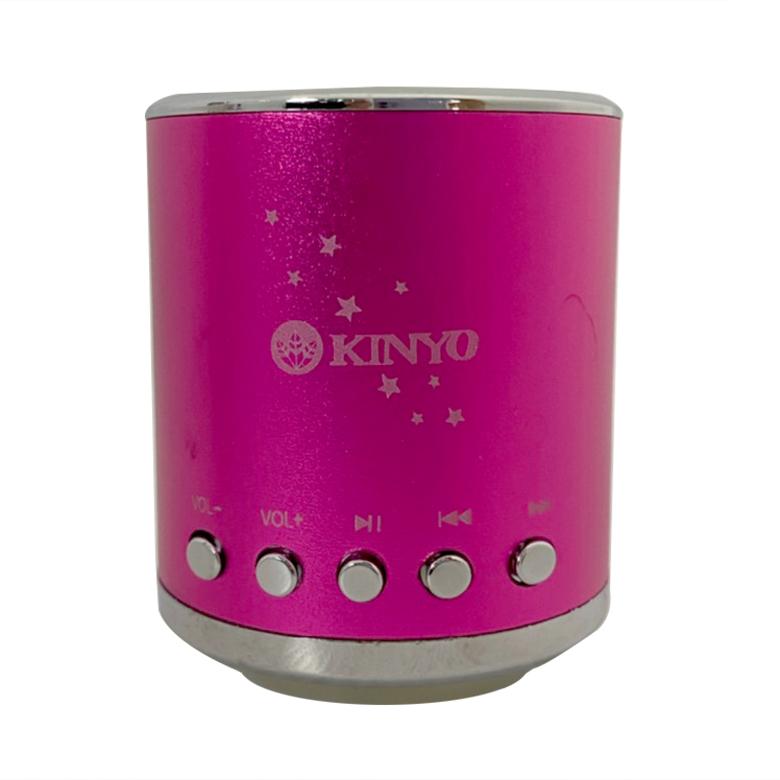 《KINYO》攜帶式讀卡喇叭 MPS-370(藍色/粉色 隨機出貨)