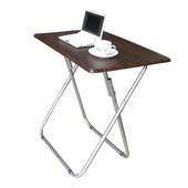 《頂堅》2.2公分鋼管[耐重型]折疊桌[長方形](深胡桃木色)