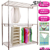 大型雙吊桿衣櫥-贈防塵套-兩色 (122x46x180公分)(直紋防塵套)