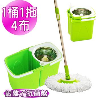 小綠寶 進化版分離式手壓抗菌拖把 一桶一拖四布(銀離子球抗菌除臭拖盤)(綠色)
