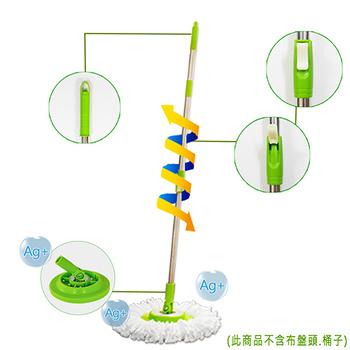小紫寶 進化版手壓抗菌拖把桿 單支 (銀離子球抗菌除臭拖盤)(綠色)