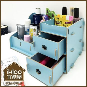 ikloo 木質多層抽屜式小物收納盒