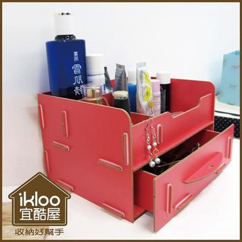 ★結帳現折★ikloo 木質多功能抽屜式小物收納盒