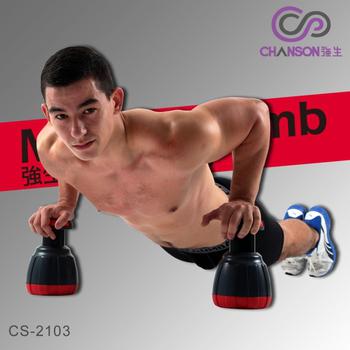 《CHANSON強生》轟炸肌-多功能伏地挺身肌力訓練器(CS-2103)(紅色-75KG以上)