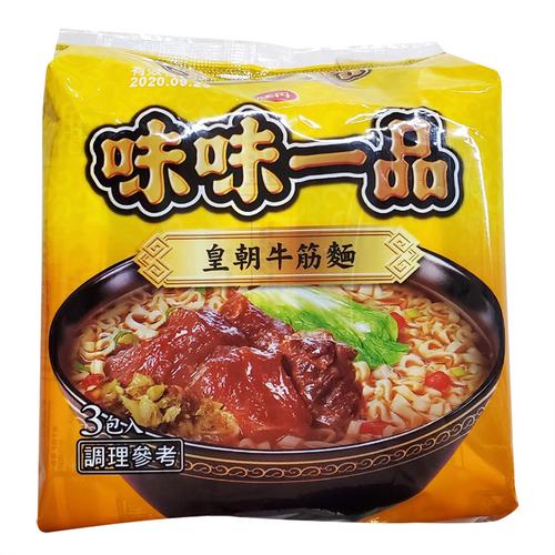 味丹 味味一品皇朝牛筋袋麵(177g*3入/組)