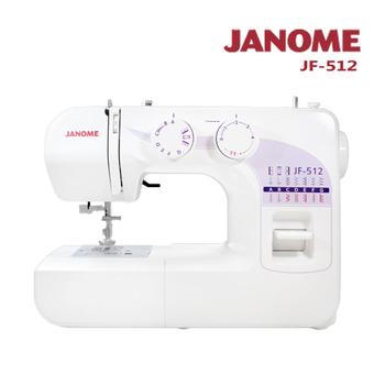 日本車樂美JANOME 機械式縫紉機JF-512(JF-512)