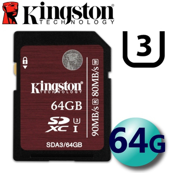 金士頓 Kingston 90MB/s SDXC UHS-I U3 Class10 記憶卡 -64GB