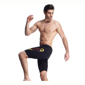 《【SAIN SOU】》大男泡湯專用及膝泳褲加贈泳帽A55401(L)