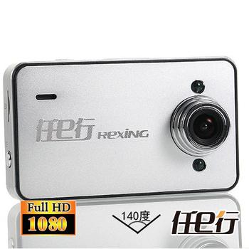 任E行 SX-EX8 1080P G-Sensor 行車記錄器