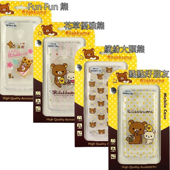 Rilakkuma 拉拉熊/懶懶熊 Asus Zenfone 5 Lite (A502CG) 彩繪透明保護軟套(Fun Fun熊)