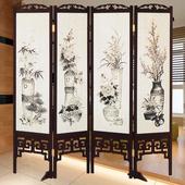 《時尚屋》中國風國畫潑墨四季花雙面屏風(胡桃色)