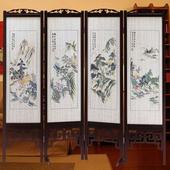 《時尚屋》中國風彩色山水雙面屏風(胡桃色)