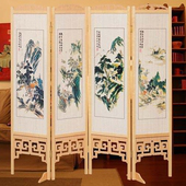 《時尚屋》中國風彩色山水雙面屏風(原木色)