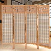 《時尚屋》中國風雕刻竹簾屏風