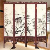 《時尚屋》中國風國畫潑墨山水雙面屏風(紅木色)