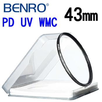 BENRO 百諾 43mm PD UV WMC 抗耀光奈米鍍膜保護鏡 高透光 鋁質薄框 抗油污 防水/防刮