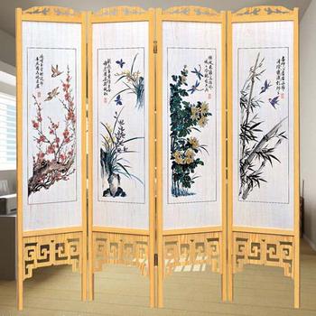 《時尚屋》中國風國畫四季花彩色雙面屏風(原木色)