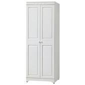 《時尚屋》維格白色2.7尺雙吊衣櫃