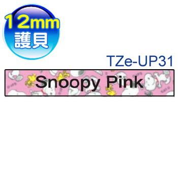 兄弟 brother TZe-UP31 12mm SNOOPY粉紅色底黑字原廠護貝標籤帶