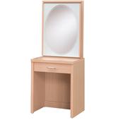 《時尚屋》長榮2尺鏡台(白橡色)