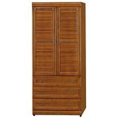 《時尚屋》施勝發正樟木3x7衣櫥