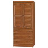 富丞樟木4x7衣櫥