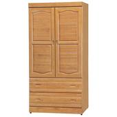 《時尚屋》富丞赤陽色3x6尺衣櫥