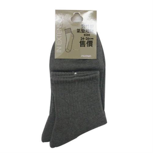 IN EXTENSO 男竹炭氣墊短襪(淺灰)
