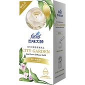 《去味大師》城市花園香氛補充-維也納森林(90ml/盒)
