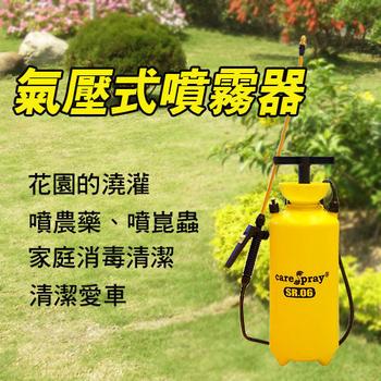 依之屋 氣壓式噴霧器6.0公升