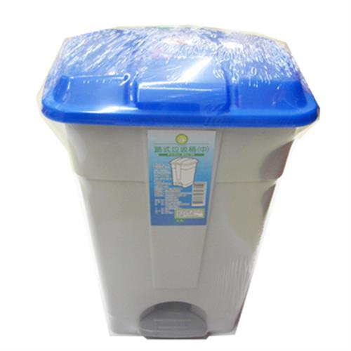 FP 踏式垃圾桶(中)(15L)(26公分x28.5公分x37公分)