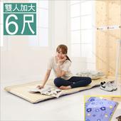 《BuyJM》冬夏兩用三折鋪棉雙人加大床墊6x6尺(花色隨機)